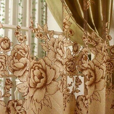 US Curtains Living Tulle Curtain